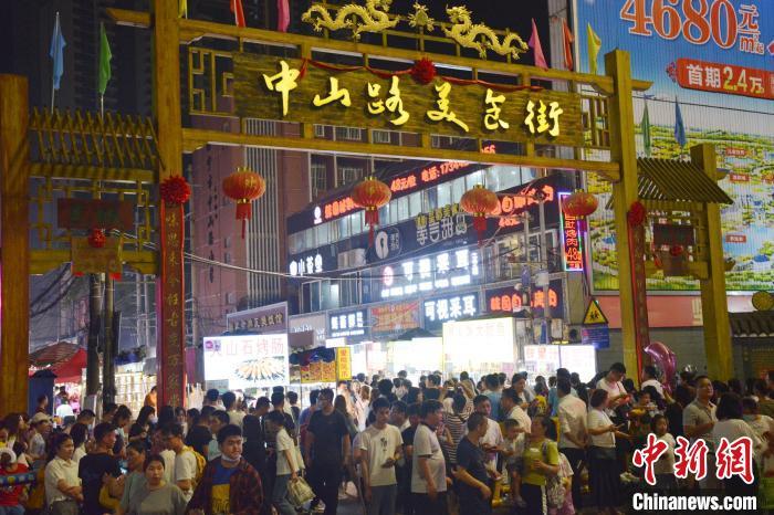 """""""五一""""假期广西旅游市场强劲复苏 实现旅游消费逾182亿元"""