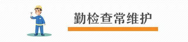 突发!杭州一电动车骑行中瞬间燃起大火球,一对父女烧伤!市民纷纷出手相救!