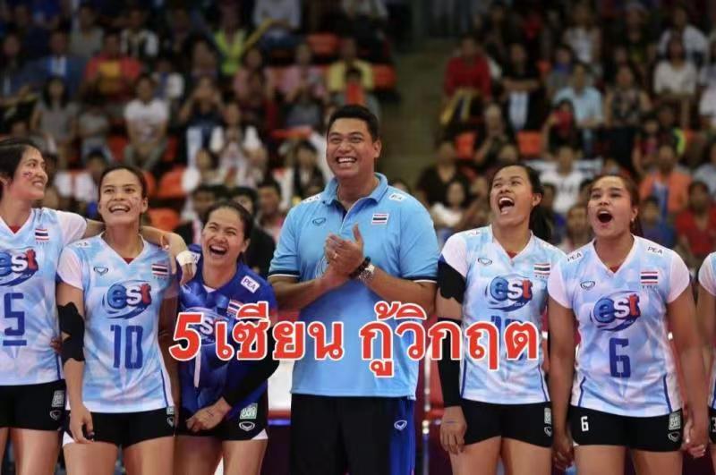 女排宿将替下确诊队友 泰国女排新队伍将出征世界排球联赛
