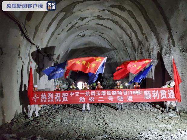 usdt钱包(www.caibao.it):喜报!中老铁路海内段93座隧道已领悟88座