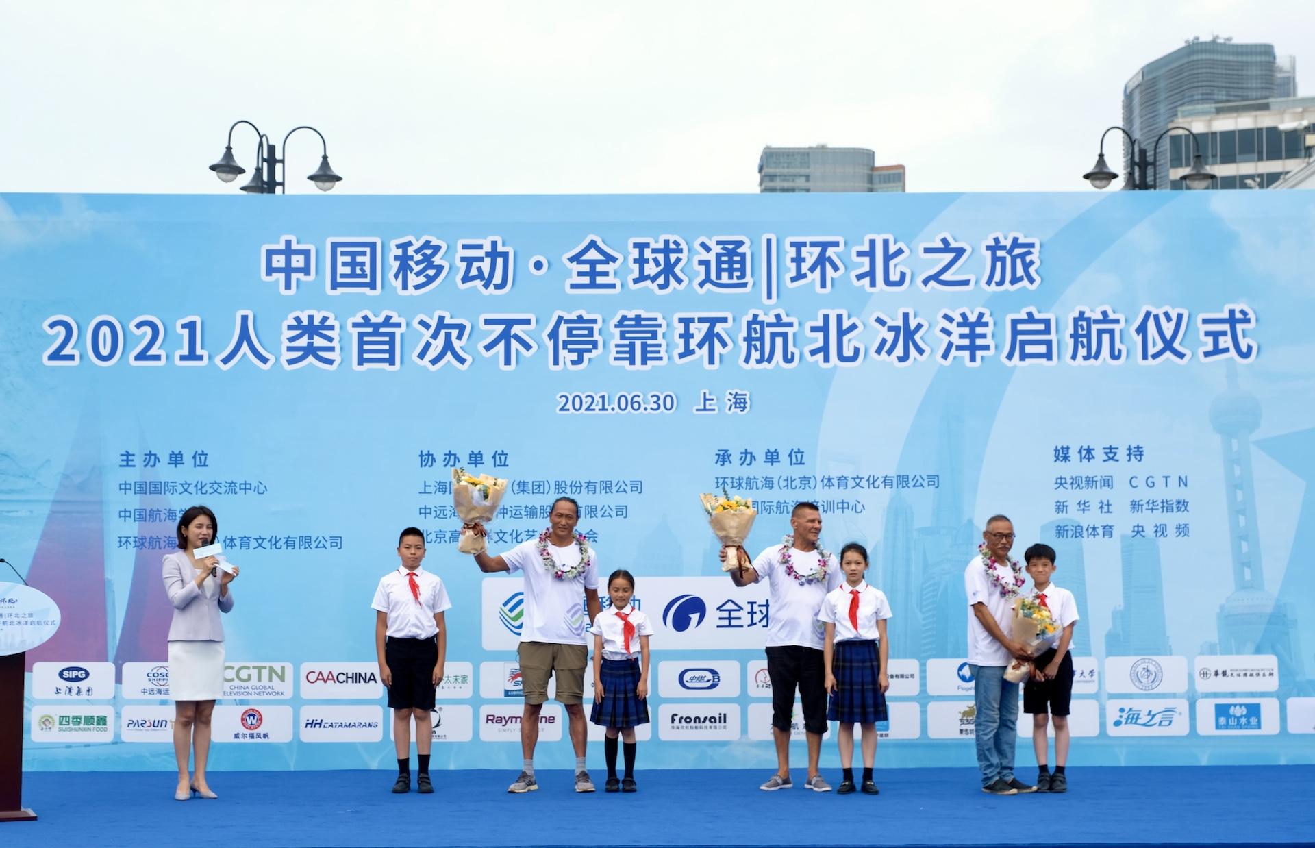 践行新时代航海精神 中国移动全球通号环航北冰洋之旅扬帆启航