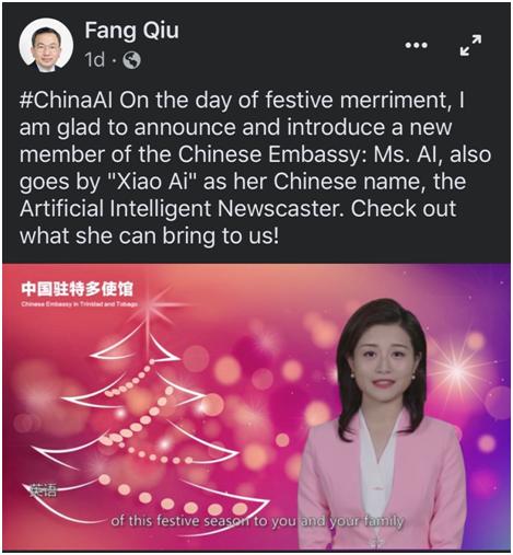 """电银付pos机(dianyinzhifu.com):中国使馆,有了人工智能""""外交官"""""""