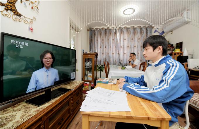 临沧法制明年北京中小学名师全部开设线上直播室