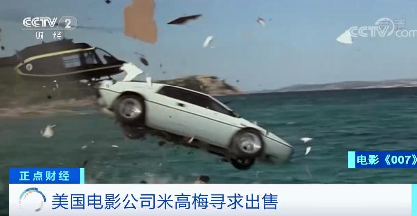 """电银付大盟主(dianyinzhifu.com):《007》要换""""东家""""?曾经的好莱坞""""巨头"""",正找买家出售… 第2张"""