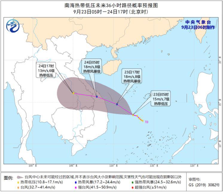 陕西华北黄淮有较强降水过程 热带低压影响海南岛等地