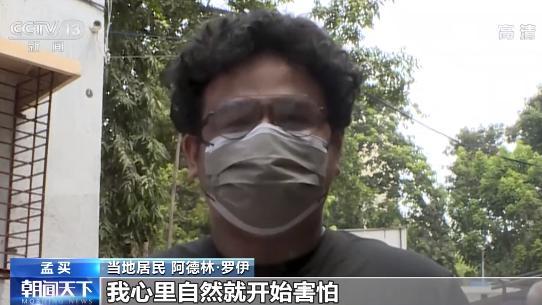 """宁波seo优化_印度孟买开启""""有限""""新冠疫苗接种事情插图1"""