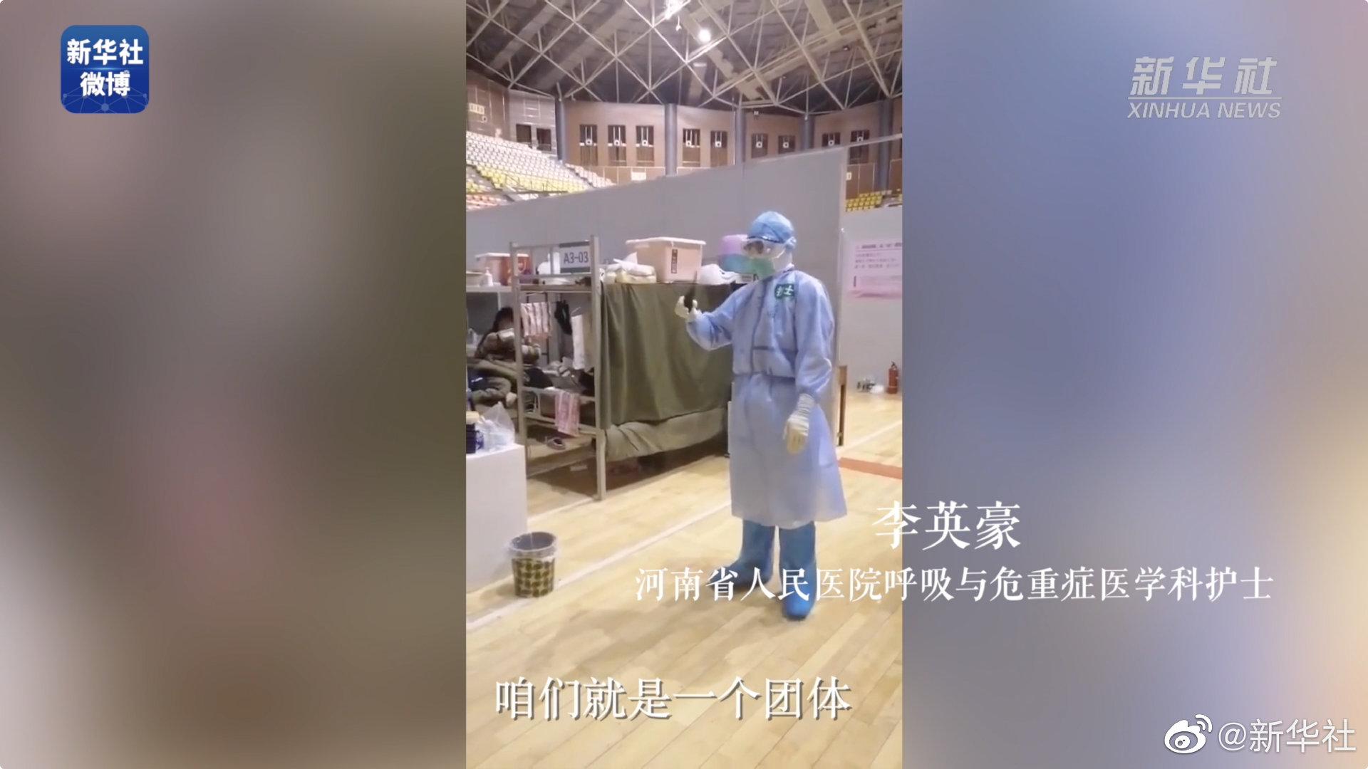 《郑州地铁5号线逆行救人的护士曾是援鄂医疗队员》