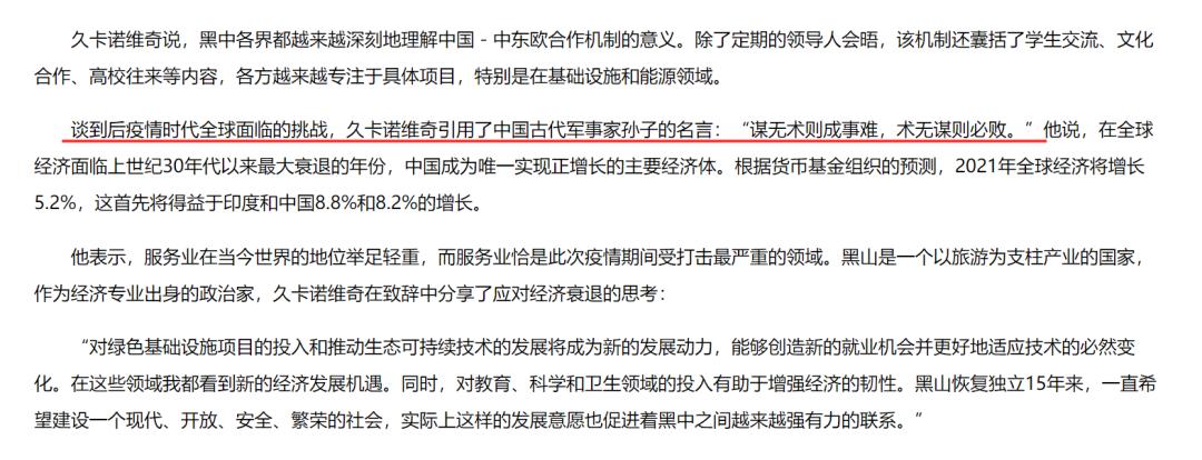 《【杏鑫手机版登录】卑鄙的澳大利亚媒体,又编造了一个关于中国的恶劣假新闻!》