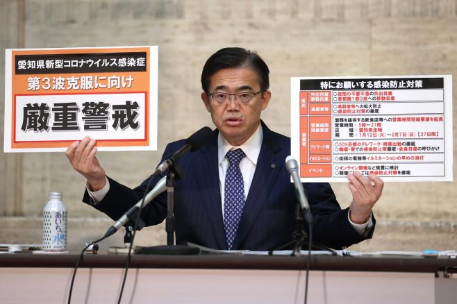 日本又有四个县府要求政府再次发布紧急声明