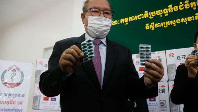 柬埔寨卫生部长:新冠疫苗和连花清瘟联合使用为疫情防控作出重要贡献