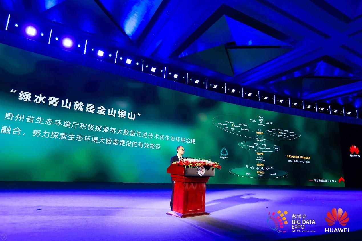 """松原法治网贵州生态环境厅杨同光:""""微服务""""为守好发展和生态两条底线做出了积极贡献"""