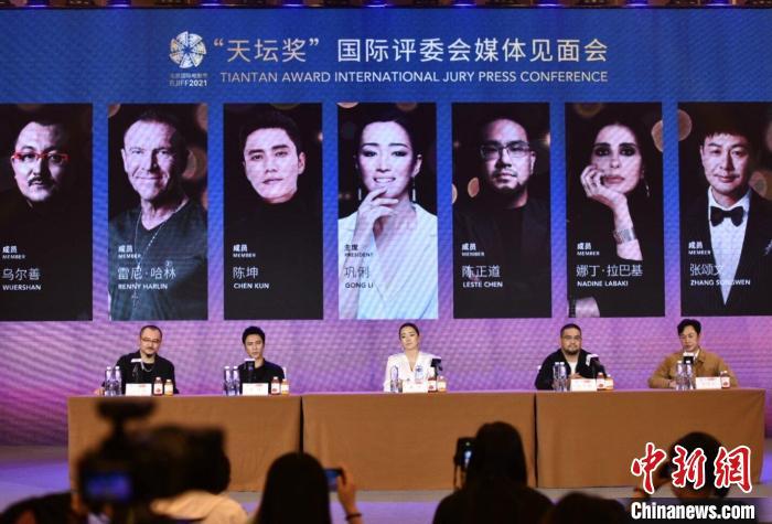 """第十一届北京国际电影节落幕 向世界交出""""北京方案"""""""