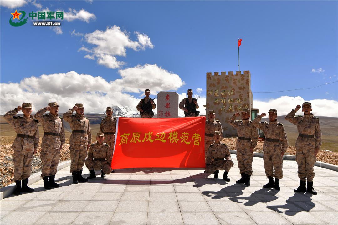 """军网专稿丨习主席的回信在""""高原戍边模范营""""引起强烈反响"""