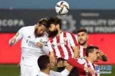 西班牙超级杯:皇马无缘决赛
