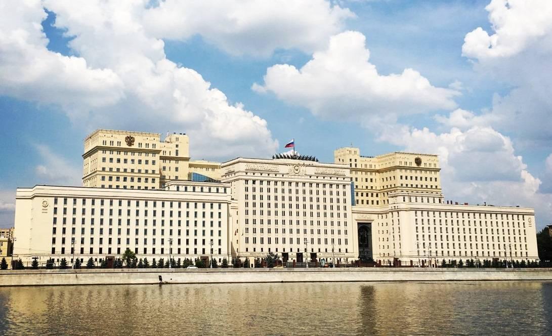 电银付app下载(dianyinzhifu.com):俄罗斯2021年至2023年国防预算缩减10% 第1张
