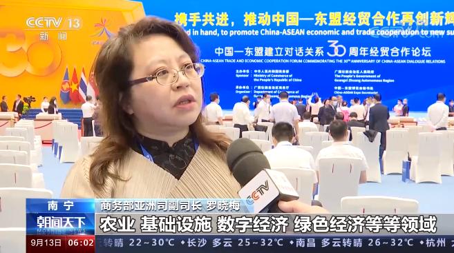 中国-东盟博览会今天闭幕 本届博览会有哪些精彩看点?