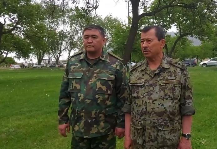 关键词挖掘工具_吉尔吉斯斯坦和塔吉克斯坦杀青协议 将配合维护领土区域社会秩序插图