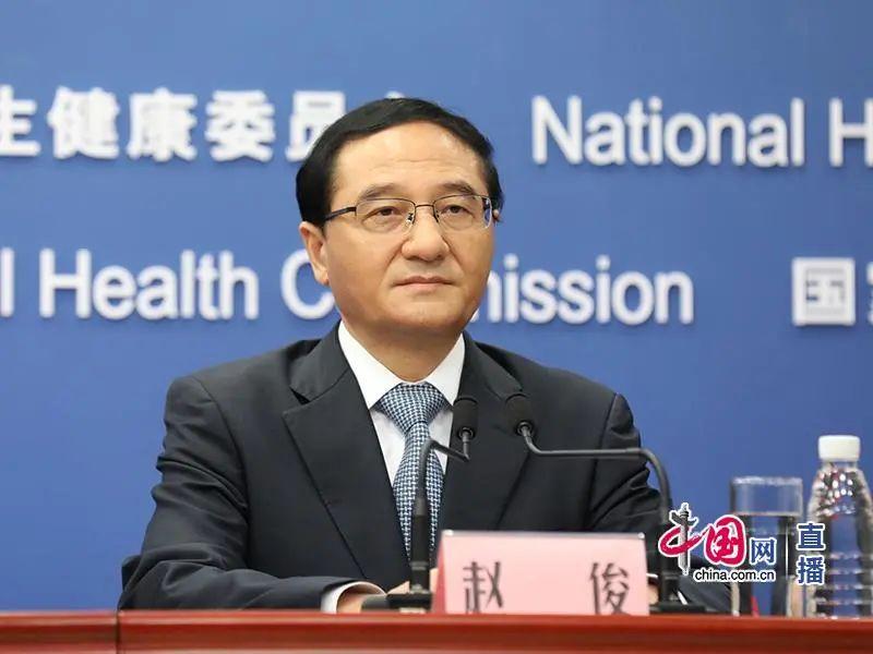《国家卫生健康委就健康知识普及行动有关情况举行发布会(实录全文)》