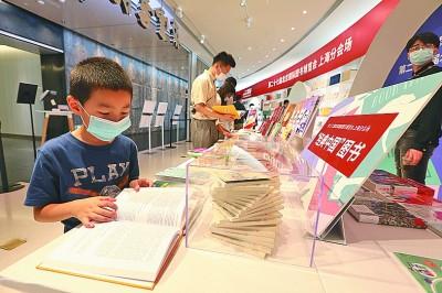 来这里,与全球图书相遇——第二十七届北京国际图书博览会云书展开幕