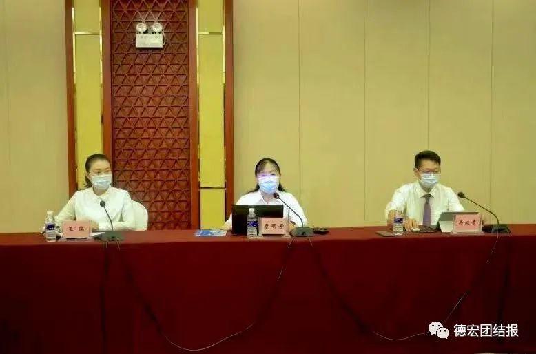 《云南省、州疾控专家:瑞丽要严格居家管理才能快速控制疫情》