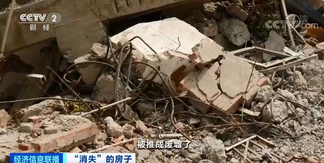 《【欧亿平台网】太离奇!住了20多年的房子,一夜变废墟!谁拆的?啥情况?》