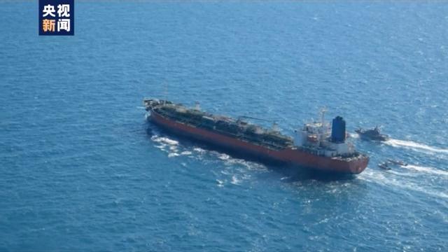 《【杏鑫安卓版登录】伊朗扣押一艘韩国油轮 伊朗:不接受韩国提出的政治调解提议》