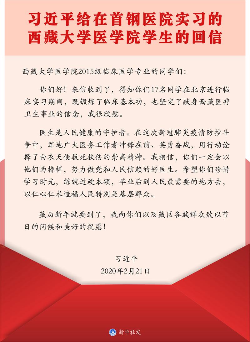 """苏州旺道seo_学习举行时 习近平:""""我上的是梁家河的高中、梁家河的大学""""插图5"""