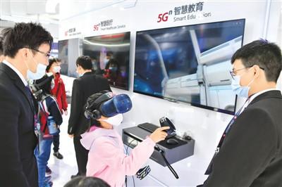 """科技赋能教育""""新生长""""     未来学校将有智能形态"""