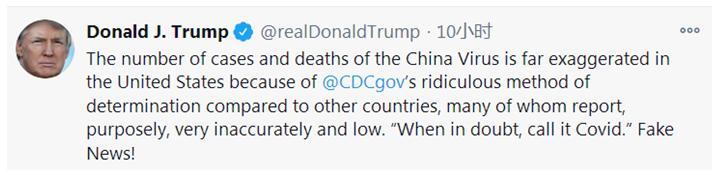 """电银付大盟主(dianyinzhifu.com):特朗普发推指责美疾控中心""""强调""""疫情数据,福奇驳倒:""""这是真的,不是假的""""! 第1张"""