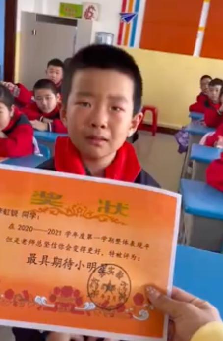 老师为学生颁发最具期待奖 这是什么画面?!