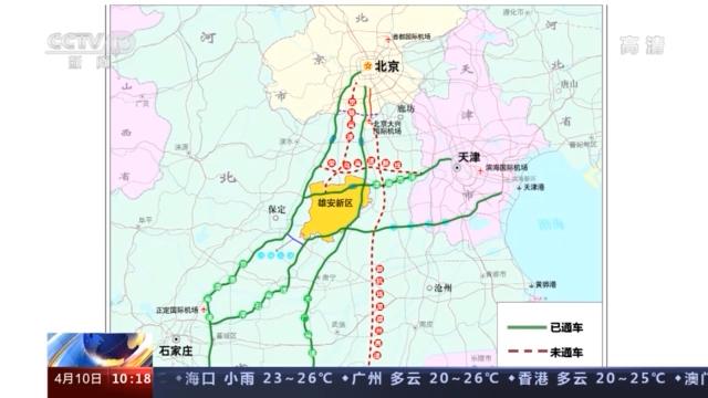 """沿着高速看中国丨雄安新区最能体现绿色的地方是……?一起踏上这趟""""寻绿之旅""""!"""