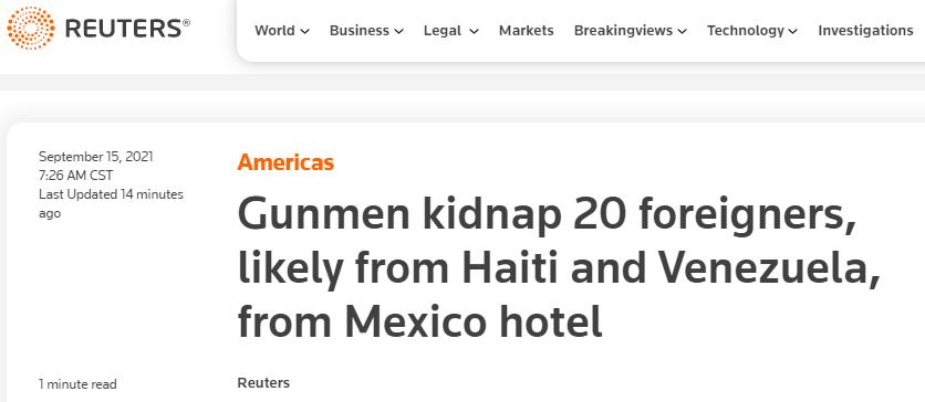 快讯!枪手在墨西哥突袭一家酒店,绑架约20名外国人