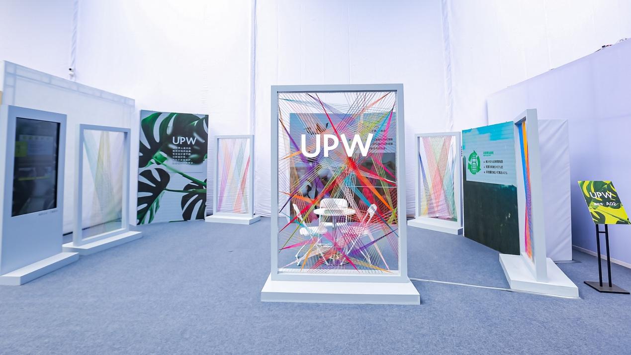 UPW亮相上海时装周有料展 探寻可持续时尚价值