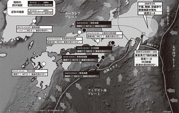 地震 日本 「被害は東日本大震災の10倍超」2030~40年に想定される西日本大震災という時限爆弾 南海トラフ巨大地震は確実に起きる
