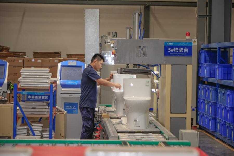 小县城藏着一座5G智慧制造产业园 马桶也能用智慧制造 业界 第5张