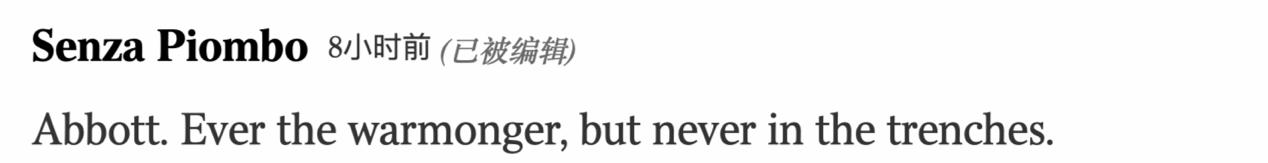 """刚窜访完,澳前总理鼓吹""""给台湾的信息是准备好战斗"""",网友:退休了就好好待着吧"""