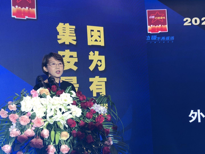 """吉林集安,见证第十一届""""中国边疆重镇"""""""