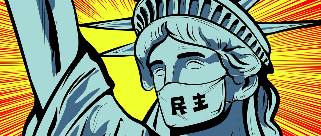 """美国配开""""全球民主峰会""""吗?美国人自己都不信"""