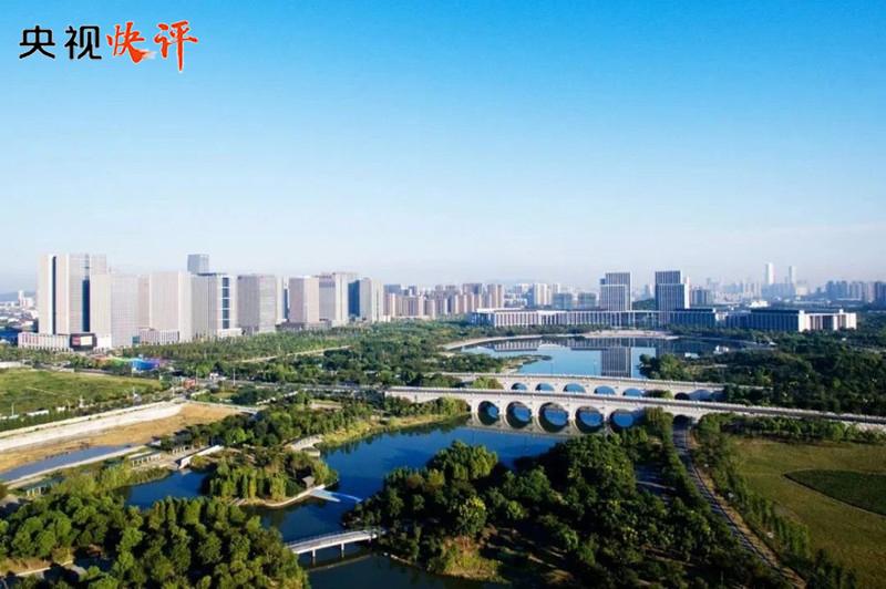 资阳seo_【央视快评】起劲建设人与自然协调共生的现代化插图1