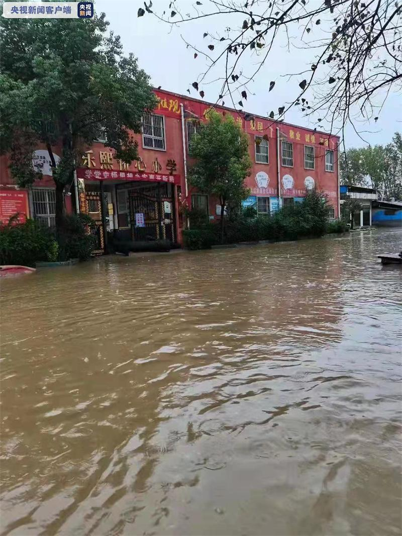 高德招商主管今夜到明天 河南西部南部有暴雨局部大暴雨