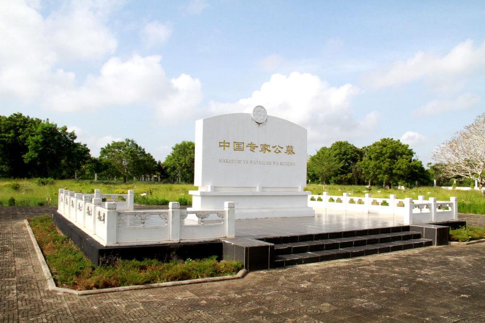 晋城法治网全球连线  坦赞铁路建设亲历者追忆中国援建者