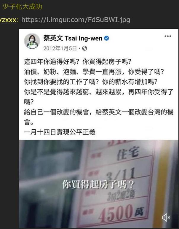 """枢密院十号:2345,台湾""""生不如死""""进行式!"""