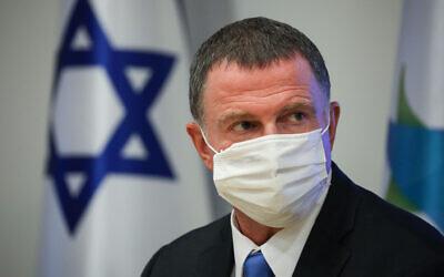 usdt不用实名(caibao.it):以色列确诊4例变异新冠病毒感染病例 其中3例来自英格兰 第1张