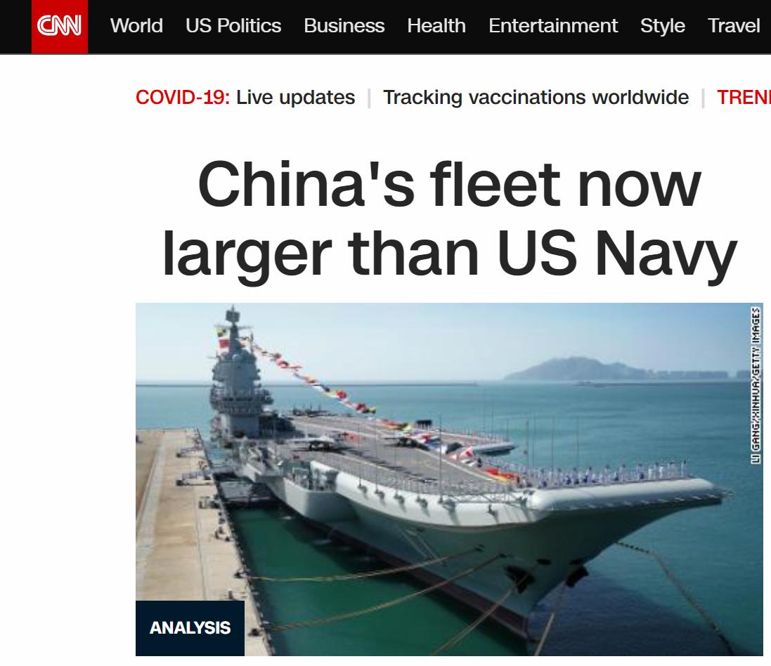 """渲染中国威胁?2021军费预算公布后,CNN迅速炒作""""中国已建成世界上最大规模海军"""""""