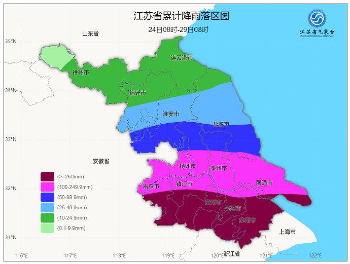 """高德招商主管台风""""烟花""""将对江苏省有严重风雨影响 各地进入防范状态"""