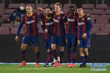西甲:巴塞罗那胜埃尔切