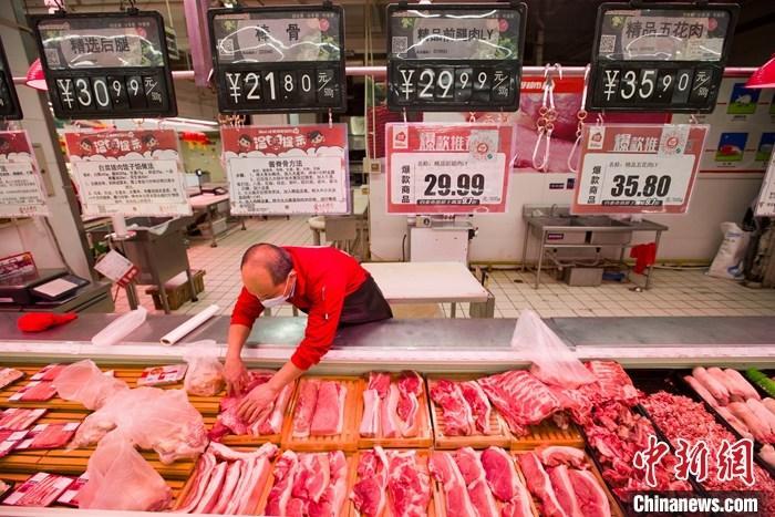 国家发改委:生猪和猪肉价格有望继续向合理水平回归