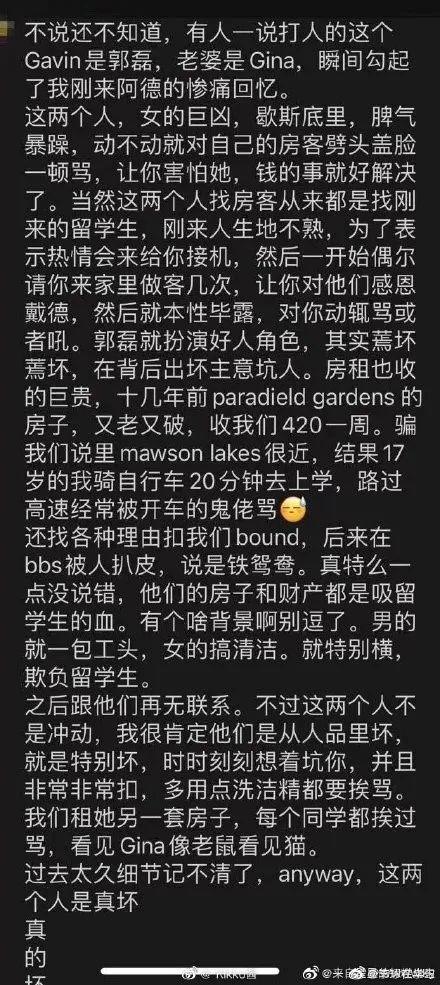 《【杏鑫娱乐手机版登录】补壹刀:华人在海外专坑华人?澳华裔老板扇中国女留学生耳光,引发众怒!》
