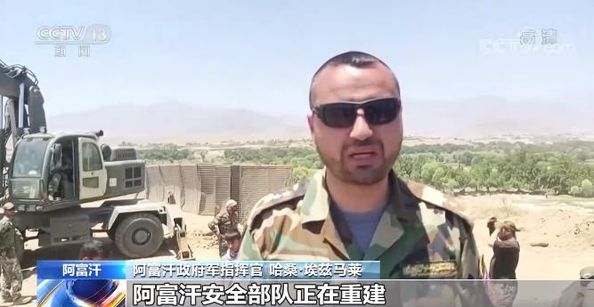 《【杏鑫平台手机版登陆】阿富汗政府军与塔利班激战仍在持续》