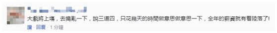 """世界卫生大会今天开幕,台媒:疫情小组调查报告里写的是""""中国台湾""""插图(1)"""